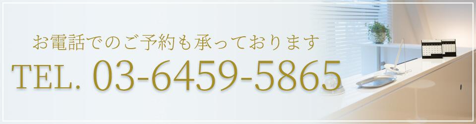 tel:0364595865