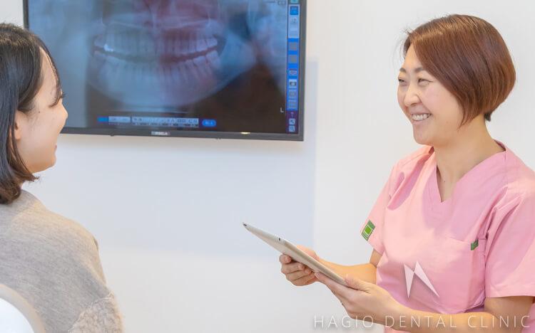 主任歯科衛生士 萩尾郁美