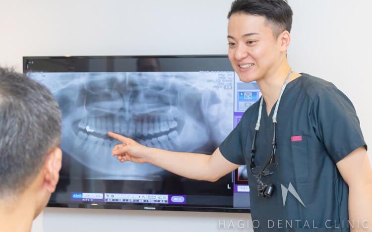 根管治療が歯の寿命を決める